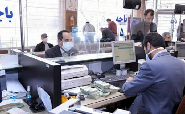 پنجشنبه بانک ها تعطیل می شوند؟