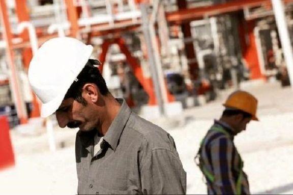 7.5 میلیون شاغل کمتر از 6 ساعت کار می کنند